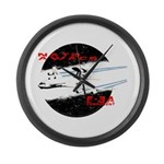 AWACS Large Wall Clock