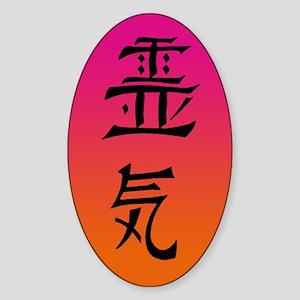 Reiki Sunrise Sticker (Oval)