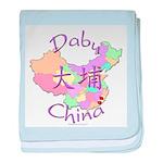 Dabu China baby blanket