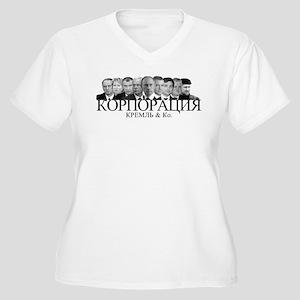 Corporation: Kremlin & Co Women's Plus Size V-
