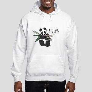 Mom Hooded Sweatshirt