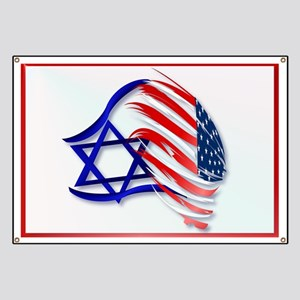 Stand With Israel Banner