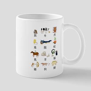 Chinese Zodiac Mug