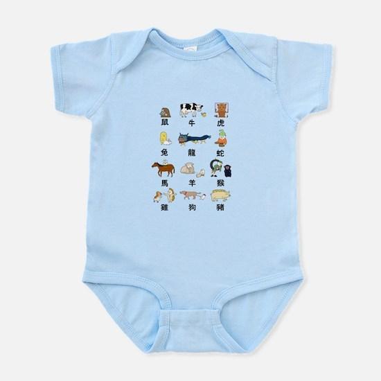 Chinese Zodiac Infant Bodysuit