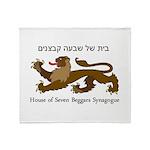 Hosb Throw Blanket