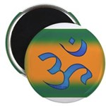 Aum/Ohm Face Meditation/Yoga 2.25