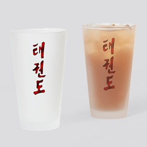 Korean Tae Kwon Do Drinking Glass