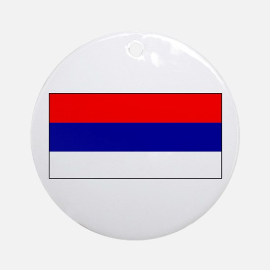 Serbia Serbian Blank Flag Christmas Ornament