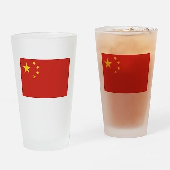 Flag of China Pint Glass