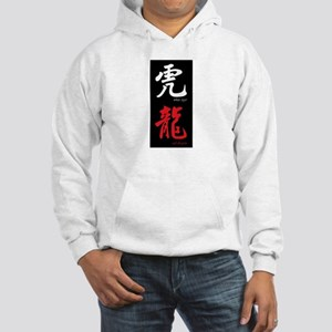 Chinese White Tiger Red Dragon Hooded Sweatshirt