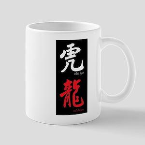 Chinese White Tiger Red Dragon Mug