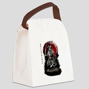 Bushido Samurai Canvas Lunch Bag