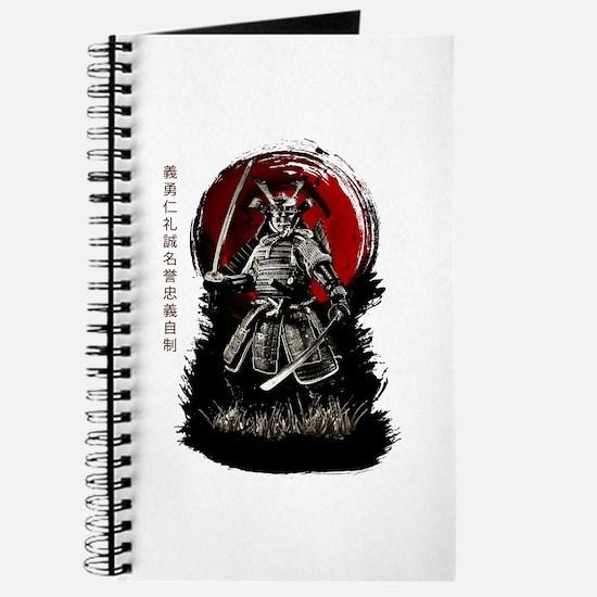 Bushido Samurai Journal