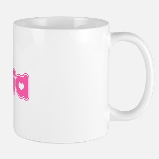 """""""Alia"""" Mug"""