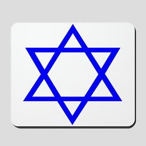 STAR OF DAVID Mousepad