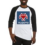Ruboto Baseball Jersey