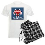 Ruboto Men's Light Pajamas