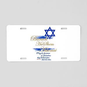 Baruch HaShem Adonai - Aluminum License Plate