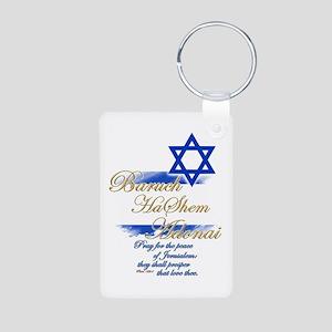 Baruch HaShem Adonai - Aluminum Photo Keychain