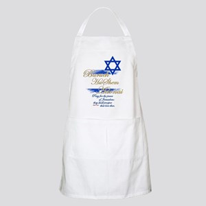 Baruch HaShem Adonai - Apron