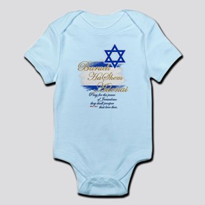 Baruch HaShem Adonai - Infant Bodysuit