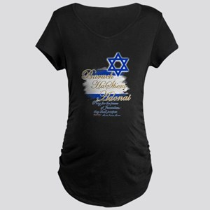 Baruch HaShem Adonai - Maternity Dark T-Shirt