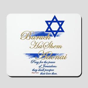 Baruch HaShem Adonai - Mousepad
