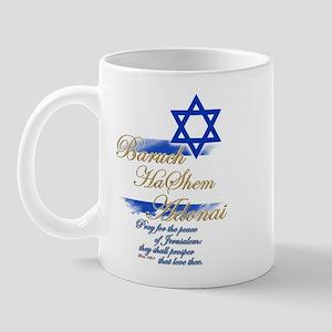 Baruch HaShem Adonai - Mug
