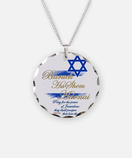 Baruch HaShem Adonai - Necklace