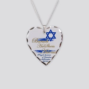 Baruch HaShem Adonai - Necklace Heart Charm
