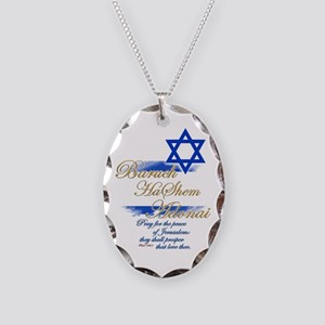 Baruch HaShem Adonai - Necklace Oval Charm