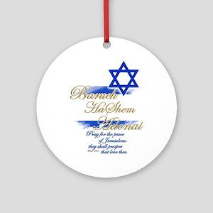Baruch HaShem Adonai - Ornament (Round)