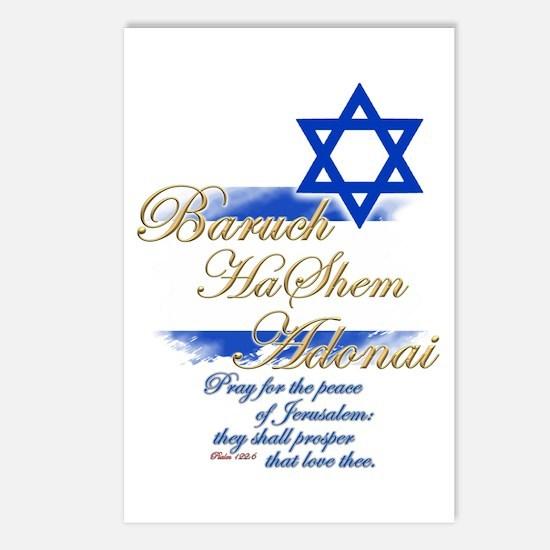 Baruch HaShem Adonai - Postcards (Package of 8)