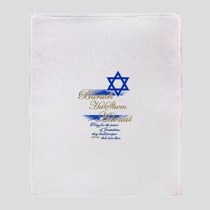 Baruch HaShem Adonai - Throw Blanket