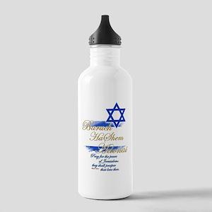 Baruch HaShem Adonai - Stainless Water Bottle 1.0L