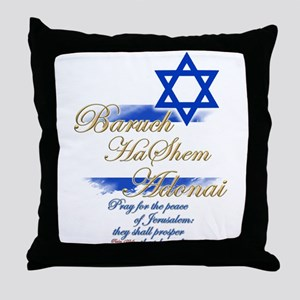 Baruch HaShem Adonai - Throw Pillow