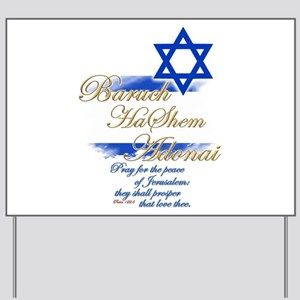 Baruch HaShem Adonai - Yard Sign
