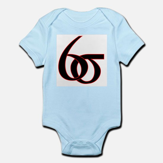 6 Sigma Infant Creeper