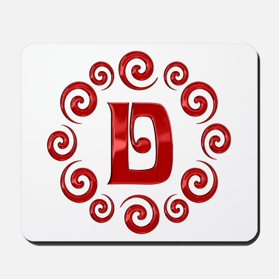 Red D Monogram Mousepad