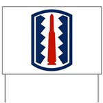 197th Infantry Yard Sign