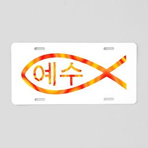 Korean Jesus Fish Aluminum License Plate