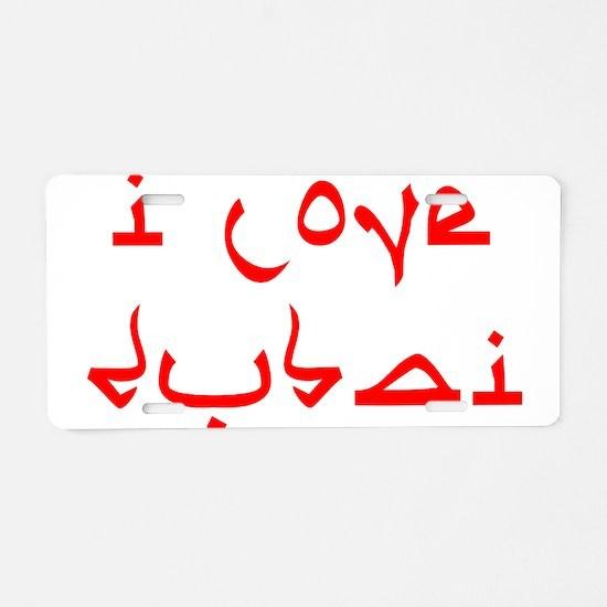 I Love Dubai Aluminum License Plate