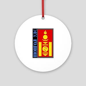 Mongolian Soyombo (2)- Ornament (Round)