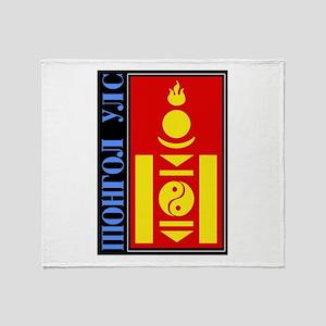 Mongolian Soyombo (2)- Throw Blanket