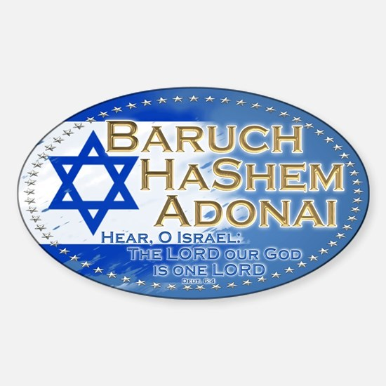 Hear, O Israel: Sticker (Oval)