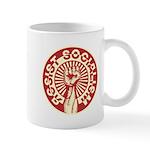 RESIST SOCIALISM Mug