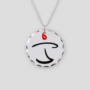 Unitarian universalist jewelry cafepress unitarian universalist necklace circle charm aloadofball Gallery