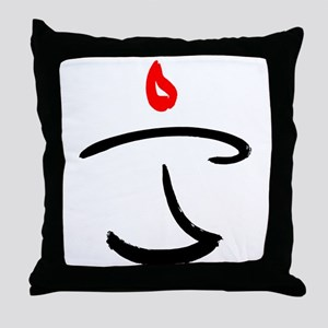 Unitarian Universalist Throw Pillow
