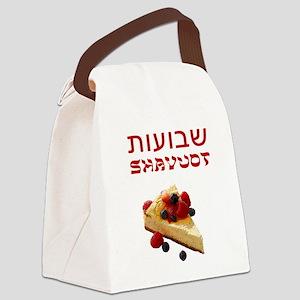 Shavuot Canvas Lunch Bag