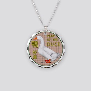 Year of the Duck Necklace Circle Charm